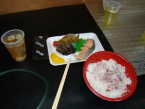 k_fujisan_meal