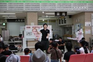 fureai_photo4