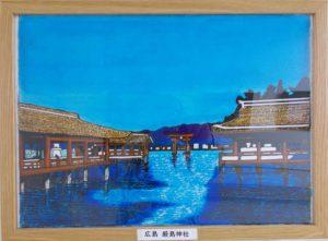 広島 厳島神社/伊藤