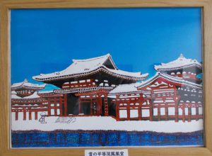 雪の平等院鳳凰堂/伊藤